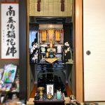3回忌を前に、日本製モダン金仏壇「花菱」をご購入いただきました。滋賀県彦根市、真宗仏光寺派のお客様